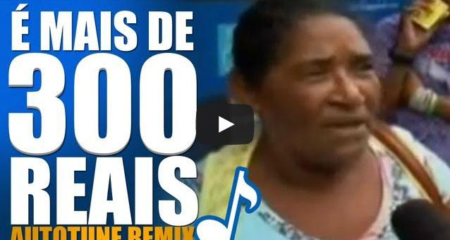 e-mais-de-300-reais