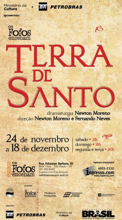 2012.12_-_terra_de_santo