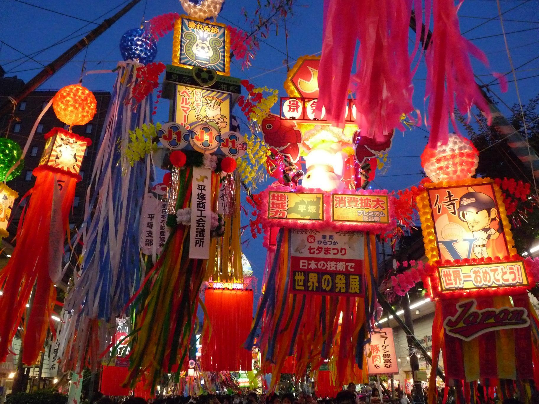 Tanabata-Matsuri_1